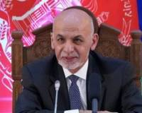 President Ashraf Ghani's Keynote Address at the 2020 Afghanistan Conference