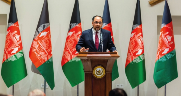 Foreign Minister Rabbani Delivers Remarks on the Afghanistan Geneva Ministerial Conference